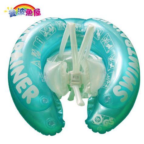 swim trainer babykidsshop