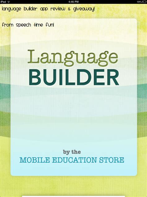 Giveaway Disclaimer Language - language builder app review giveaway