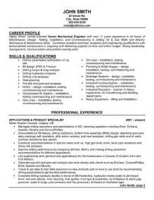 Accounts Receivable Sle Resume by Accounts Receivable Resume