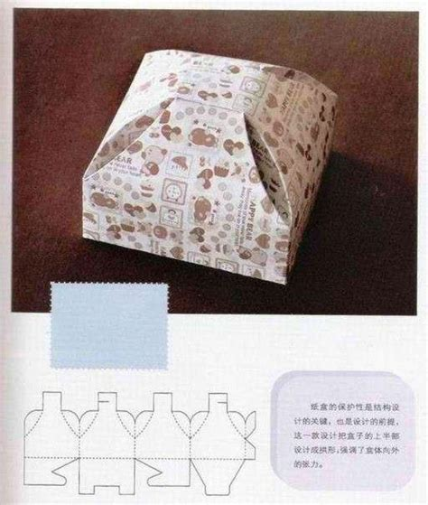 origami gift box template the world s catalog of ideas