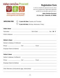 registration form template valley christian preschool a registration form