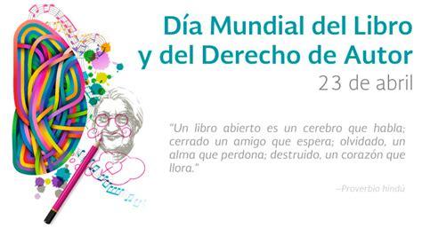 libro sobre la firmeza del d 237 a mundial del libro y del derecho de autor instituto mexicano de la propiedad industrial