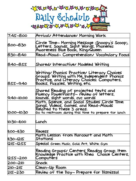 Preschool Classroom Schedule Template kindergarten celebration daily schedule