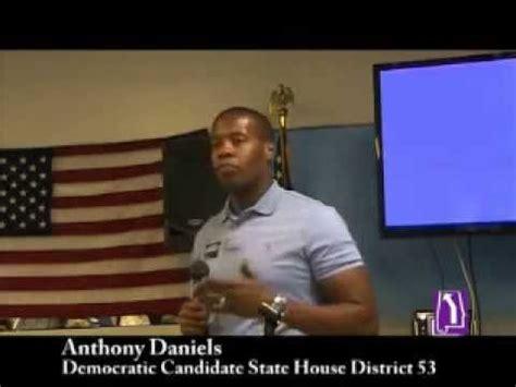 anthony daniels huntsville alabama anthony daniels alabama house district 53 democratic