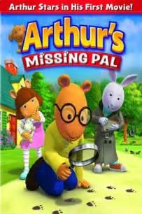 arthur missing pal ws dvd