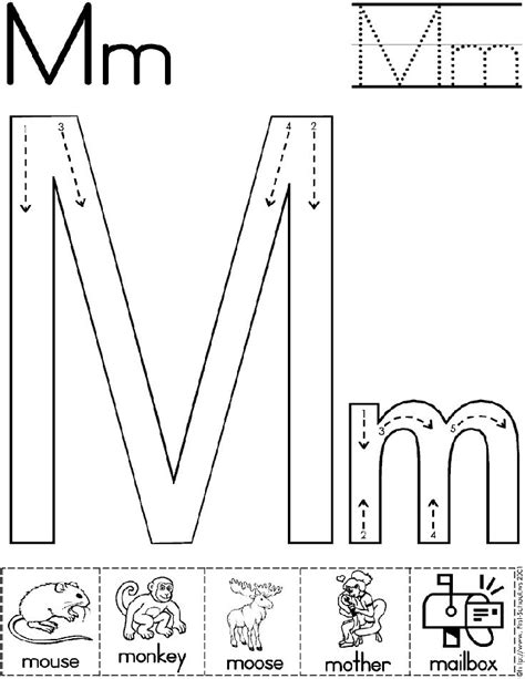 alphabet worksheets letter m alphabet letter m worksheet standard block font