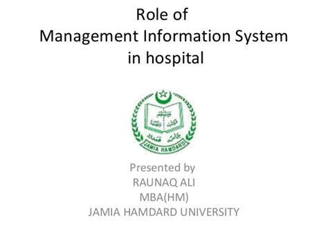 Mba Management Information Systems by Of Mis In Hospital