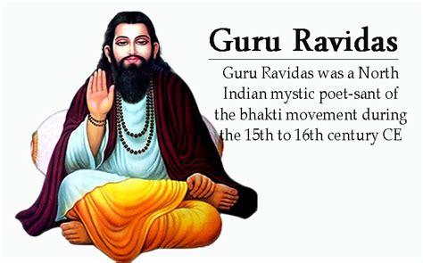 raidas biography in hindi guru ravidas biography ajab gajab jankari hindi