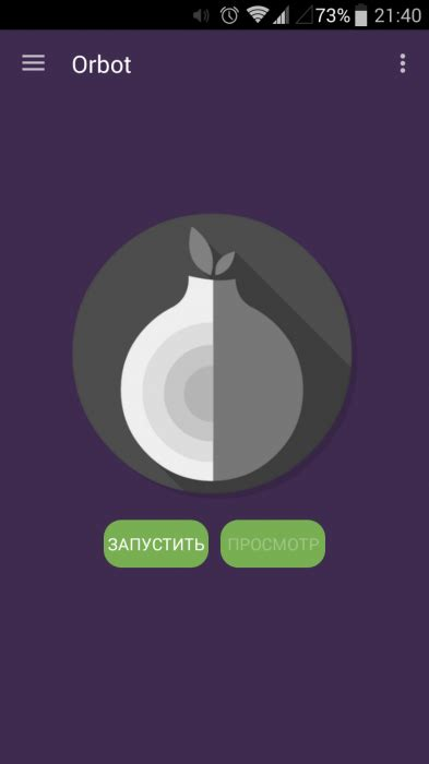 tor browser for android как не потерять свой бизнес заходим на яндекс вконтакте одноклассники и майл ру в украине