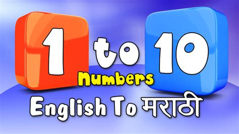 Lottery Numbers Evening Mba by Image Gallery Marathi Numbers