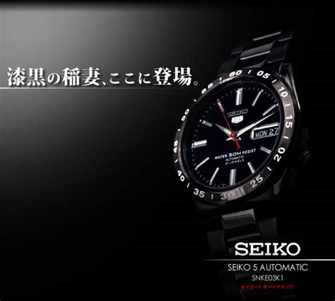 Snke03k1 セイコー 逆輸入モデル セイコー5 ファイブ 機械式 自動巻き snke03k1 snke03kc