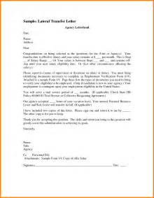 Transfer Intent Letter 5 Transfer Letter Cinema Resume