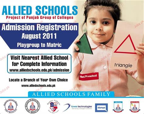 admission open in allied schools 2017 private admissions