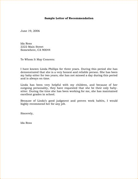 simple recommendation letter sle juzdeco com