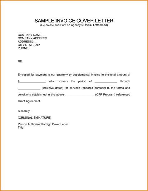 cover letter template billing 6 sle billing letter for services rendered simple bill