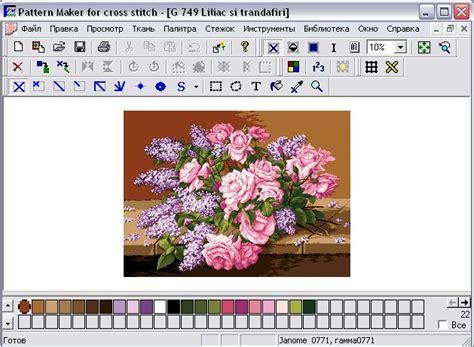pattern maker viewer online пошаговая инструкция как пользоваться программой pattern