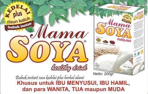 Sari Daun Kelor Instan 250gr jual soya untuk ibu menyusui kedelai bubuk