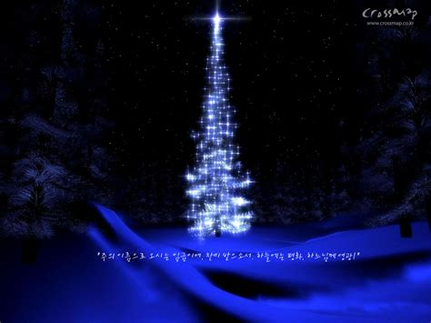 christmas wallpaper with bible quotes scripture bible verse christmas christian wallpaper