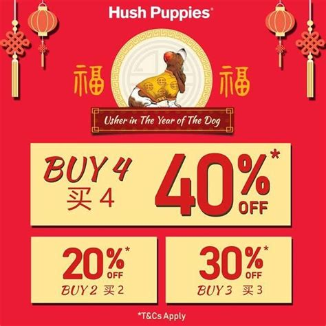 new year sale 2018 singapore 9 feb 2018 onward hush puppies lunar new year promotion