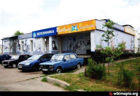 24 hour hospital novokosinskaya 24 hour veterinary clinic moscow