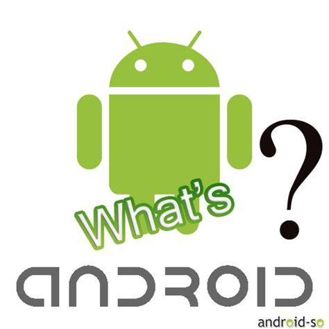 android layout width que es roberto valenzuela android historia y caracteristicas