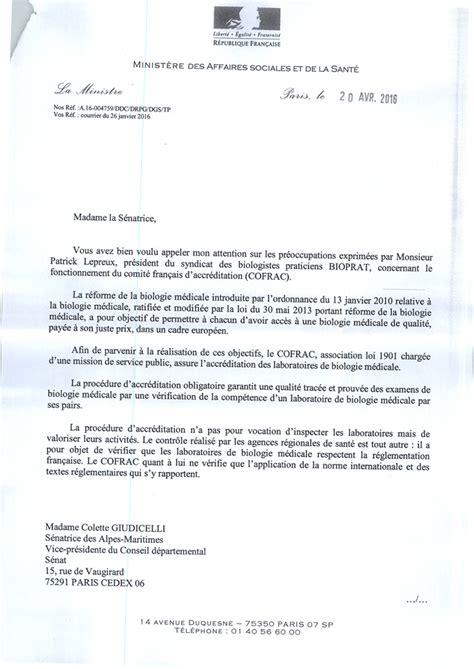 Lettre De Demande De Recours Visa Exemple De Lettre De Recours Gracieux Mdph