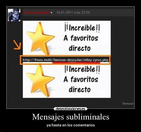 mensajes subliminales tipos ejemplos de mensajes subliminales mensajes subliminales
