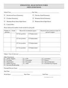 personnel requisition form template best photos of hr requisition form template employee