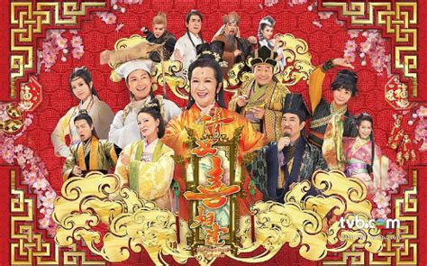 film china ex photos from my quot spiritual quot ex lover 2015 1 chinese movie