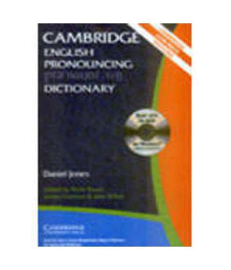 cambridge english pronouncing dictionary free download full version cambridge pronouncing dictionary free greaterthan