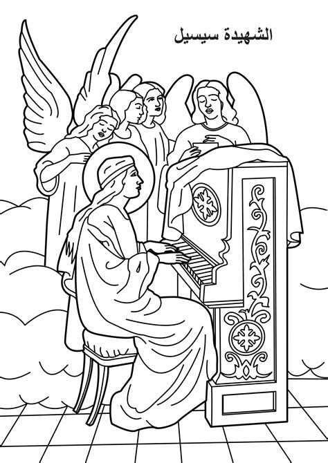 saint cecilia coloring page coloring pages