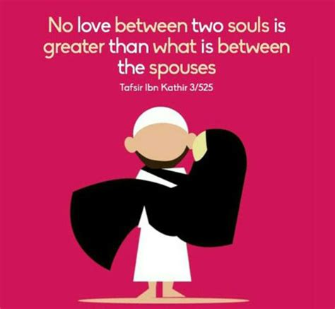 Wedding Quotes Islam by 85 Islamic Marriage Quotes For Husband And Updated