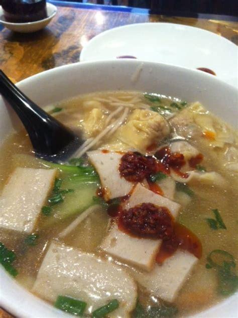 main noodle house fishcake wonton chow fun noodles yelp