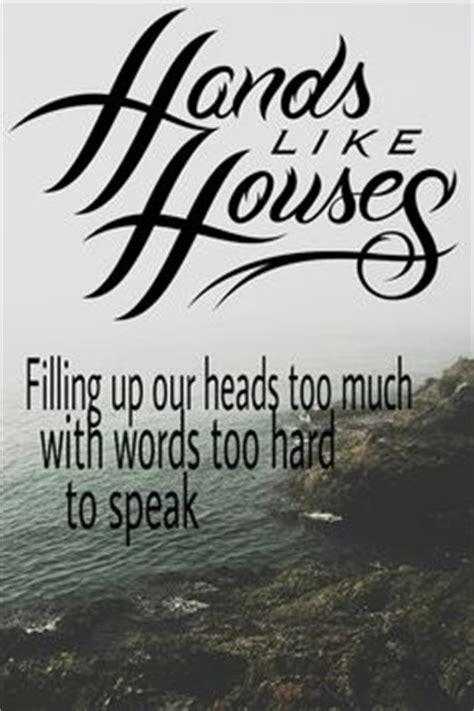 bands like house like houses on house and acoustic
