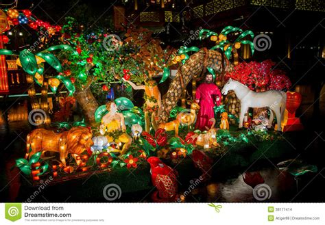lantern festival new year lantern festival in the new year february 16