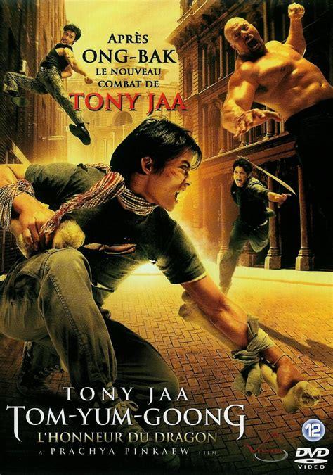 ong bak on itunes l honneur du dragon 2005 le film