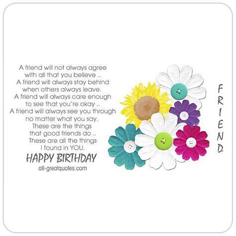 Birthday Card For Dear Friend Free Birthday Cards For Friends Happy Birthday My Dear