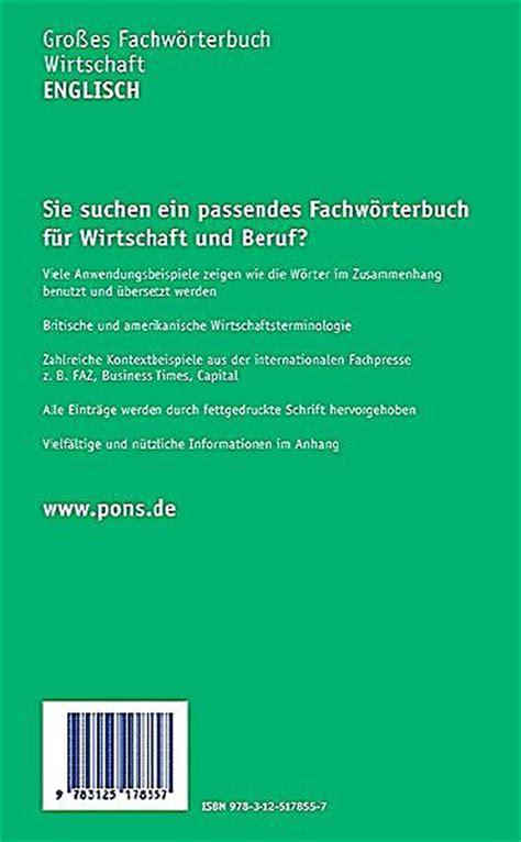 Rechnung Englisch Wirtschaft Pons W 246 Rterbuch Grosses Fachw 246 Rterbuch Wirtschaft Englisch Weltbild Ch
