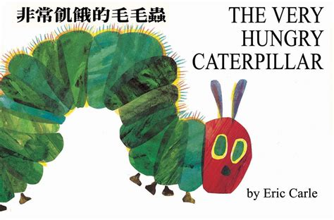the very hungry caterpillar la 0399256059 the very hungry caterpillar foreign language teaching resource for kids