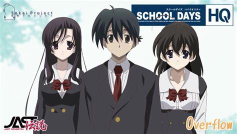 school days 800x453px school days 96 04 kb 322833