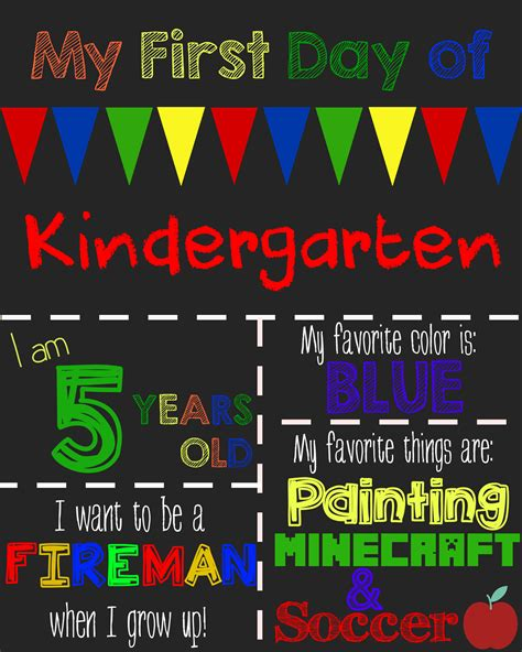 free printable first day of school signs chalkboard 2016