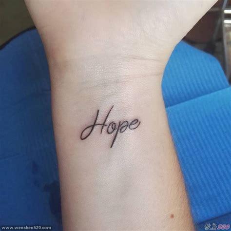 手腕上的简单的黑色英文字纹身图案