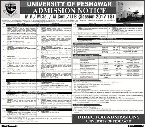 Peshawar Mba Admission 2017 by Of Peshawar Uop Peshawar Master Admission 2017