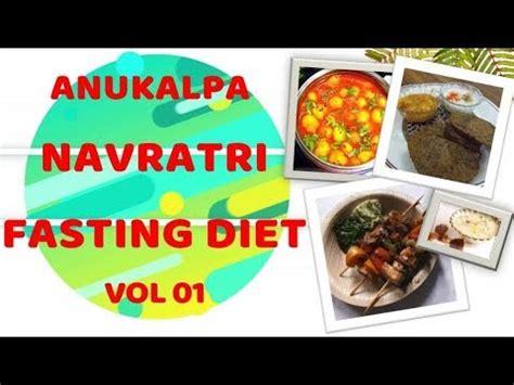 Navratri Detox by Navratri Diet Plan Vol 01 Anukalpa Yogic Navratri Diet