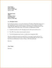 Gallery images of cover letter basics cover letter basics template