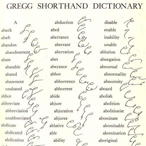 Similiar Gregg Shorthand Words Keywords
