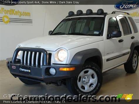 jeep liberty white 2003 white 2003 jeep liberty sport 4x4 slate