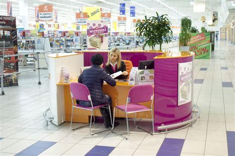 sigma bank 28 stoisk w galeriach i centrach handlowych sygma bank