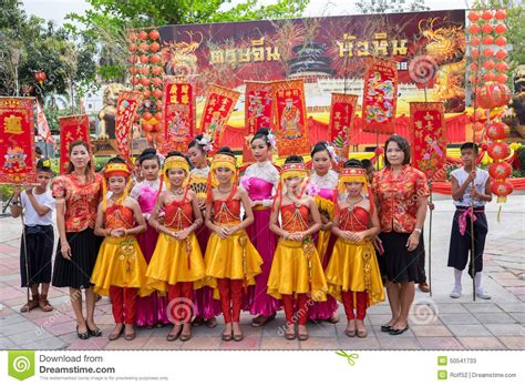 new year celebration in school new year celebration in thailand editorial stock