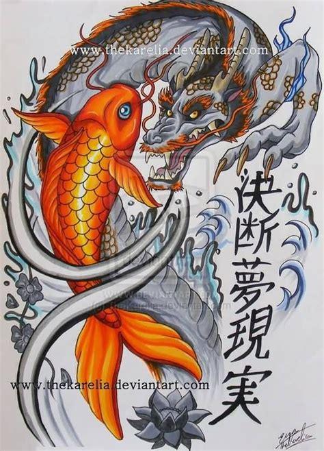 tattoo pez koi naranja 32 best dragon koi fish tattoos images on pinterest